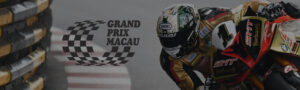 Macau Grand Prix - Peter Hickman